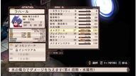 Disgaea 1 complete jun062018 14
