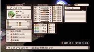 Disgaea 1 complete jun062018 15
