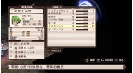Disgaea 1 complete jun062018 16