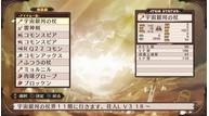 Disgaea 1 complete jun062018 20