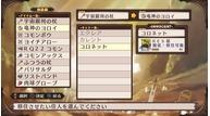 Disgaea 1 complete jun062018 22