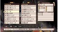 Disgaea 1 complete jun062018 23