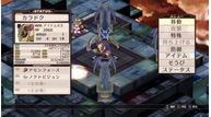 Disgaea 1 complete jun062018 25