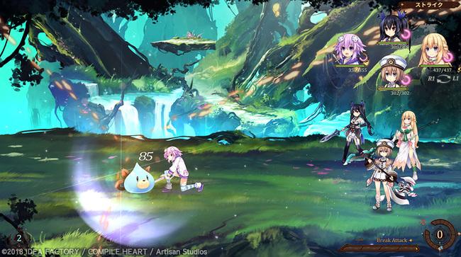 Super-Neptunia-RPG_June192018_04.jpg