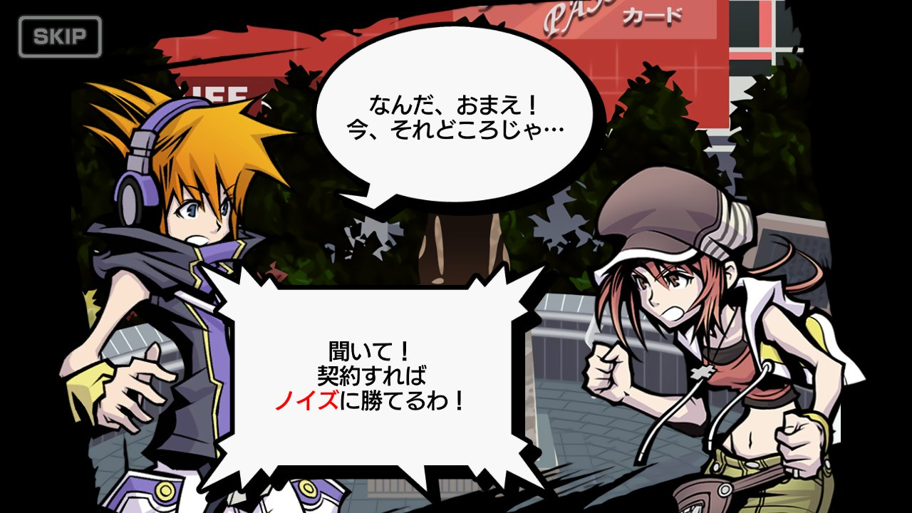 The World Ends With You: Final Remix screenshots introduce