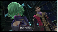 Trails of cold steel iv jul052018 11