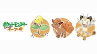 Switch pokemonletsgo eevee exclusive
