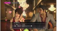 Yakuza 3 remaster jul162018 01