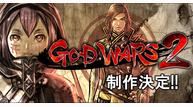 Godwars2 announcement