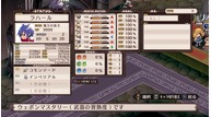 Disgaea 1 complete jul192018 01