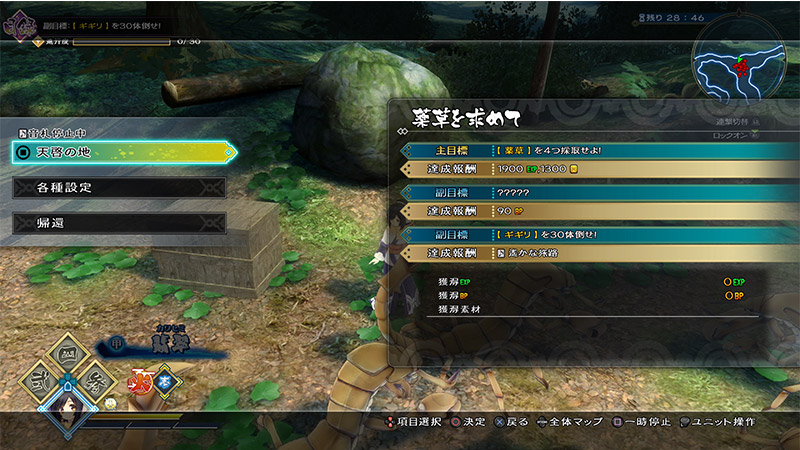 Utawarerumono Zan screenshots introduce combat system, Atui, Saraana