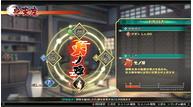 Utawarerumono-Zan_Jul262018_03.jpg