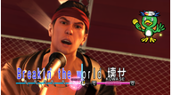 Yakuza0 pc 4kultra screenshot %2849%29