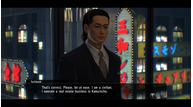 Yakuza0 pc 4kultra screenshot %2818%29