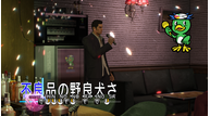 Yakuza0 pc 4kultra screenshot %2848%29