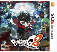 Persona q 2 new cinema labyrinth box jp small