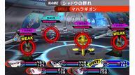 Persona q 2 new cinema labyrinth aug052018 02