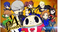 Persona q 2 new cinema labyrinth p4