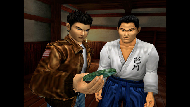 shenmue_1_guide_walkthrough_5.jpg