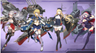 Azur lane ships bc battlecruisers