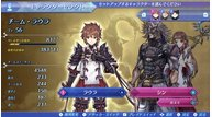 Xenoblade chronicles 2 torna the golden country aug242018 01