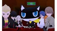 Persona q 2 new cinema labirynth aug262018 13