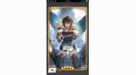 Mobile dragalialost screen amulet 08