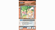 Mobile dragalialost screen amulet 17