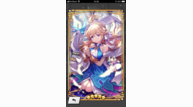 Mobile dragalialost screen amulet 02