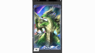 Mobile dragalialost screen amulet 05