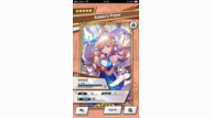 Mobile dragalialost screen amulet 01