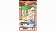 Mobile dragalialost screen amulet 16