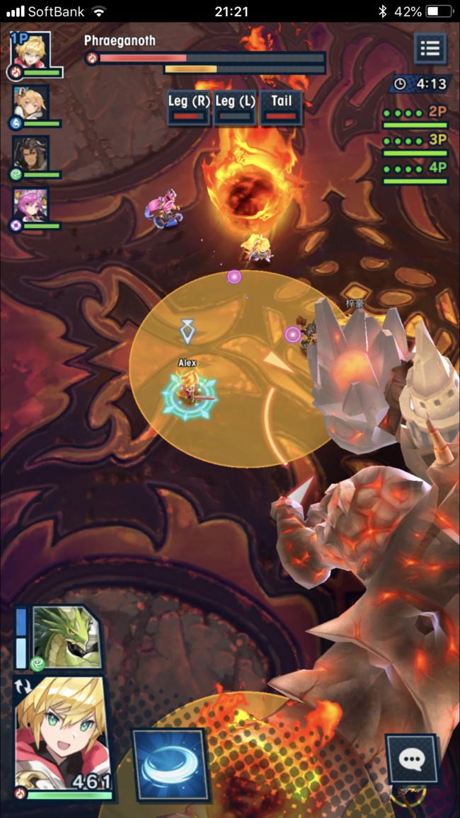 mobile_DragaliaLost_screen_Raid_enemyattack_01.PNG