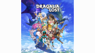 Mobile dragalialost keyvisual 02