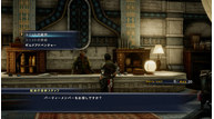 The last remnant remastered 20180910 04