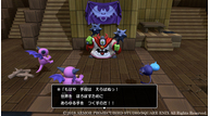 Dragon quest builders 2 20180912 08