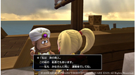 Dragon quest builders 2 20180912 17