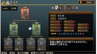 Mercenaries wings the false phoenix 20180913 05