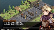 Mercenaries wings the false phoenix 20180913 06