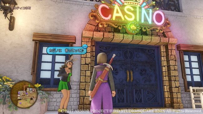 Jackpot roulette dragon quest xi