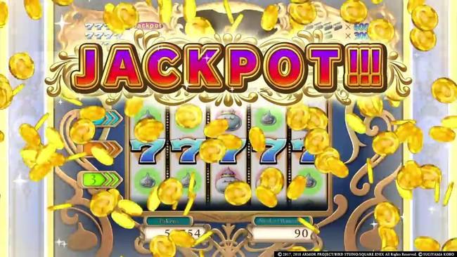 Dragon Quest 11 Casino Trick