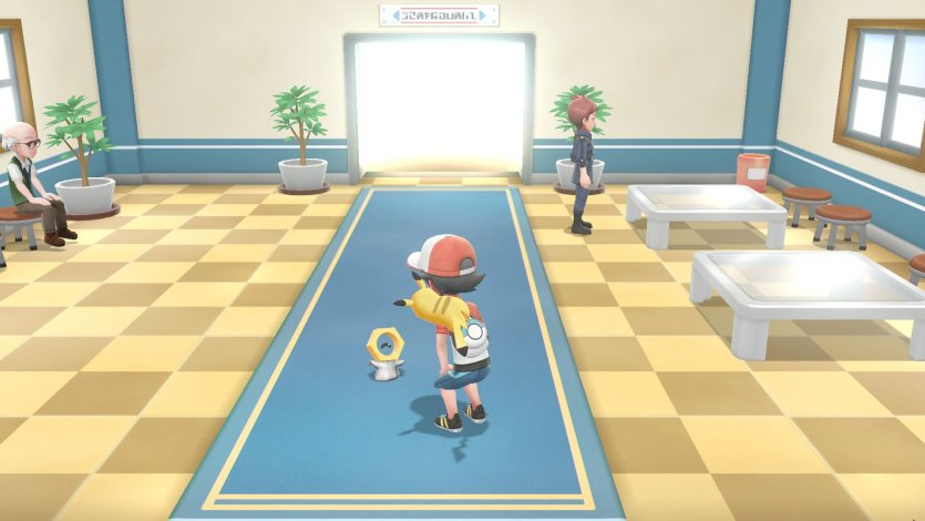 Pokemon: Let's Go, Pikachu! and Let's Go, Eevee! Mythical Pokemon