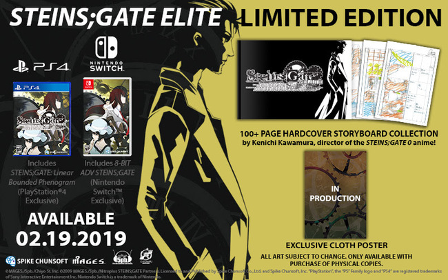 steins-gate-elite-092618-limited-edition-1.jpg