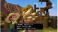 Dragon quest builders 2 20180926 04
