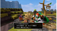 Dragon quest builders 2 20180926 06