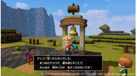 Dragon quest builders 2 20180926 21