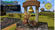 Dragon quest builders 2 20180926 23