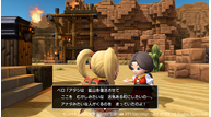 Dragon quest builders 2 20181024 09