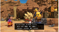 Dragon quest builders 2 20181024 10