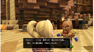 Dragon quest builders 2 20181024 11